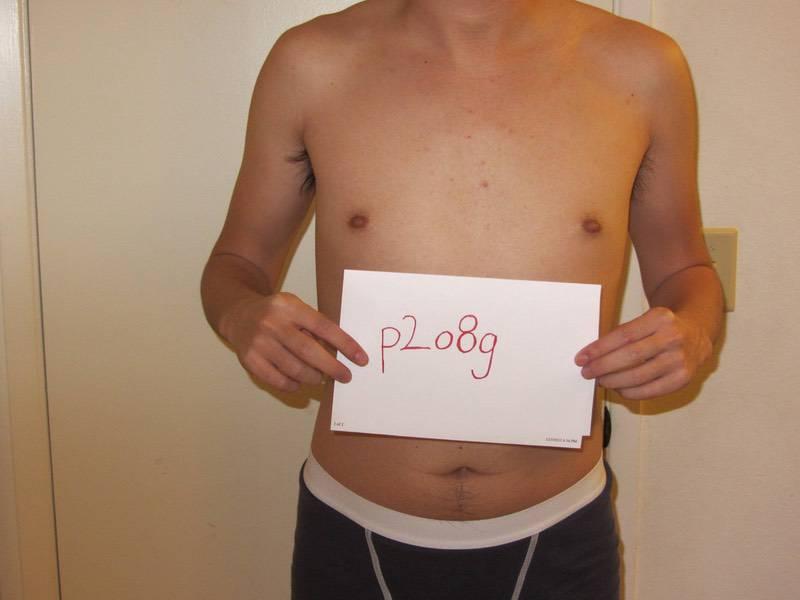 5 Pics of a 136 lbs 5'7 Male Fitness Inspo
